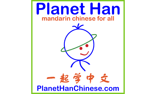 Planet Han Chinese (Online)