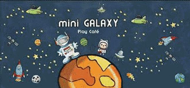 mini GALAXY Play Café